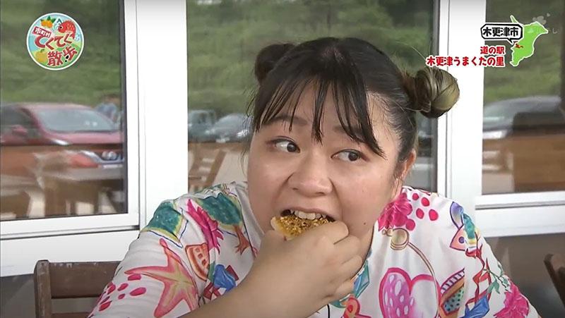 千葉テレビ「てくてく散歩」